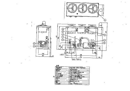 オイルクリーナー図面2